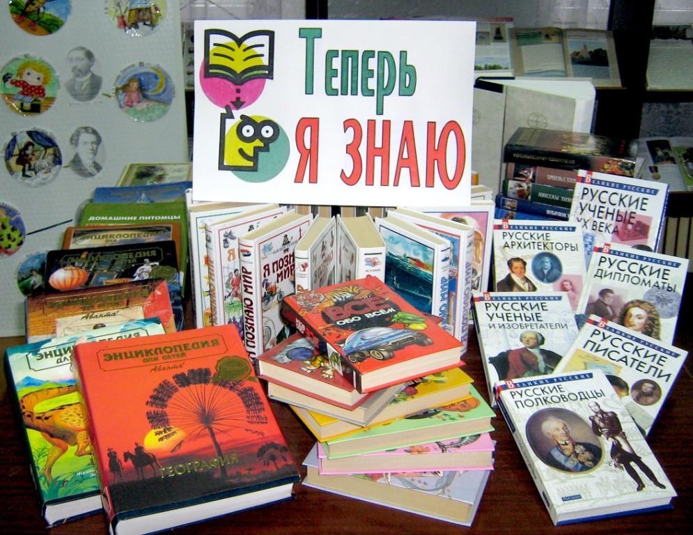 Сценарий мероприятия по житкову в библиотеке